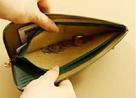ataoの財布の小銭入れ